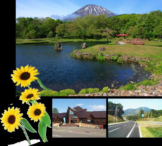 京極町の町に根付き、町とともに成長してきました。